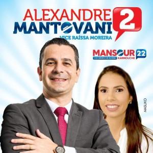 """Chapa """"União Pela Ordem"""", que tem como candidatos Alexandre Mantovani (presidente) e Raíssa Moreira (vice), promove nests quarta-feira o 1º Happy Hour da Mulher Advogada"""